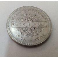 Сирия 1 фунт 1968 (год под номиналом, 3 малые звезды, медно-никель)