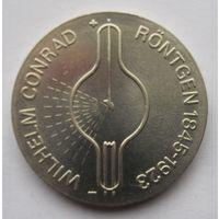 ГДР. 5 марок 1970