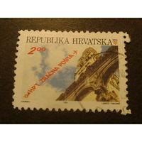 Хорватия 1991г. авиапочта