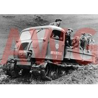 Дополнительные траки ( 7 шт.) для немецкого тягача RSO для болотистой местности и зимних условий ( цена за 1 шт.,6-7 фото для примера)