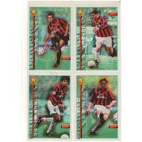 Forza MILAN! Карточки (4 шт). Сезон 1997/98.