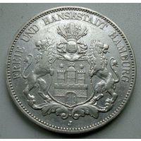 Гамбург (вольный город). 5 марок 1901(J) г. Небольшой тираж. Торг.
