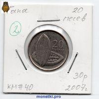 Гана - 20 песев 2007 года -2