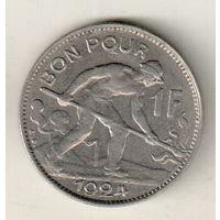 Люксембург 1 франк 1924