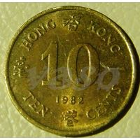 6559: 10 центов 1982 Гонконг