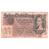 Австрия 10 шиллингов 1946 года. Редкая!