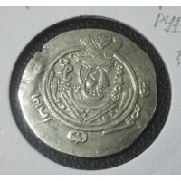 Гемидрахма Табаристан PYE 132 (анонимный тип) 732 г