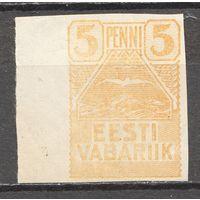 Эстония\776\ Estonia. 1919. Mi 5 . (ПОЛНАЯ СЕРИЯ, MNH)