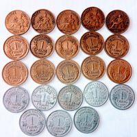 1 франк Франции подборка без повтора третья , Виши и и четвертая республика.