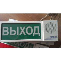 Оповещатель пожарный светозвуковой АСТО 12С выход