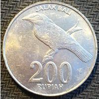 ЦІКАВІЦЬ АБМЕН! 200 рупіяў 2003