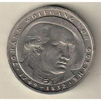 Германия 5 марка 1982 150 лет со дня смерти Иоганна Вольфганга фон Гёте