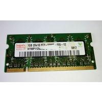 Оперативная память ноутбука DDR2 5300 1Gb hynix