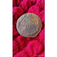 Монета 5 копеек Екатерина 2 1769