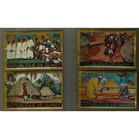 Гвинея 1968 Региональные костюмы и быт 12 марок полная серия