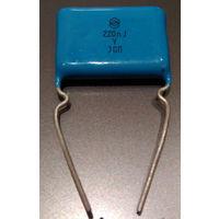 Конденсатор К73-17 0,22 мкФ 400 В