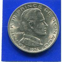 Монако 1 франк 1974
