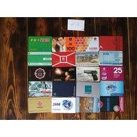 20 разных карт (дисконт,интернет,экспресс оплаты и др) лот 18