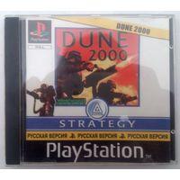 Диск PlayStation 1 Dune 2000 RU (скорее всего пиратка)