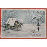 Импортная новогодняя открытка. 1940-е. Подписана