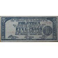 5 песо 1942 г. Р.S136