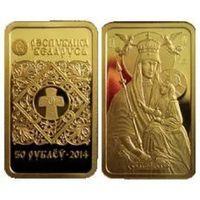 50 рублей. Золото. 2014 год. Икона Пресвятой Богородицы Белыничская