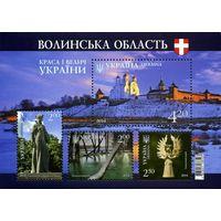 УКРАИНА 2014 Mi.1453-1456 Краса и величие ! Волынская область Архитектура / блок (MNH **)