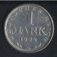 Германия 1 марка 1924 г. (А). Не плохая!!!