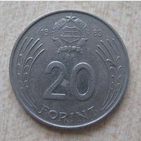 Венгрия 20 форинтов 1983 год