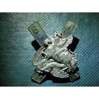 Полковой знак лейб-гвардии московского полка