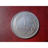 1 лира 1968 год Турция