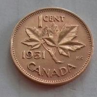 1 цент, Канада 1951 г.
