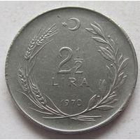 Турция 2 1/2 лиры 1970