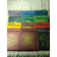 Детская энциклопедия в 12 т. 1971г., издание третье.