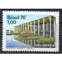 Димломатия Бразилия 1976 год чистая серия из 1 марки  (М)