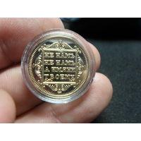 5 рублей 1801 г. Павел 1 Российская Империя КОПИЯ