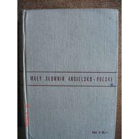 Maly slownik angielsko-polski.  T.Grzebieniowski.  A concise Polish-English dictionary. Warszawa. 1963.  368 стр. 150х110 мм