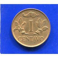Колумбия 1 сентаво 1969 , двойная 9 в дате