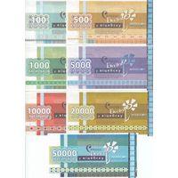 Белоруссия Полный набор 7 банкнот 2011 год Славянский базар (VF-UNC)