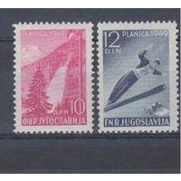 [1181] Югославия 1949.Спорт.Прыжки с трамплина.