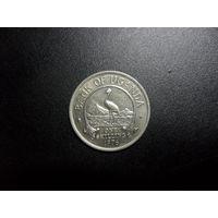 Уганда 1 шиллинг 1976 г.-венценосный журавль