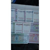 """Комплект памятных банкнот """"MILLENNIUM"""" (10шт)"""