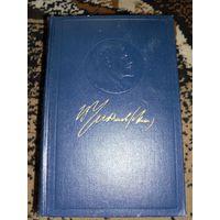 В. И. ЛЕНИН  полное собрание сочинений том 1-4. 1893-1894