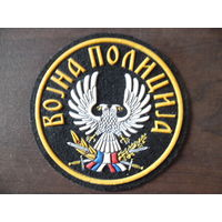 Военная полиция Сербия