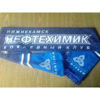 """Шарф болельщика ХХ """"НЕФТЕХИМИК"""" Нижнекамск."""