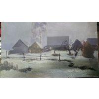 """Н. Цудик """"В деревне """". Худ. картон, масло. 35х25. 1979 год."""