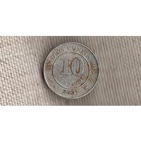 Никарагуа 10 сентаво 2007 KM# 105
