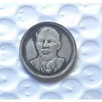 "Монета ""серебро"" - 1 червонец СССР 1949г. ( Ленин  ) 25 мм. распродажа"