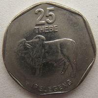 Ботсвана 25 тхебе 2009 г. (m)