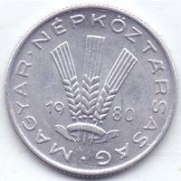 Венгрия, 20 филлеров 1980 года.